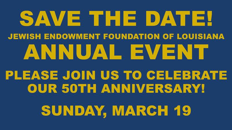 2017 Annual Event